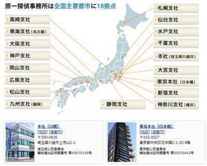 haraichi-map