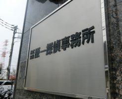 haraichi-syuzai-01