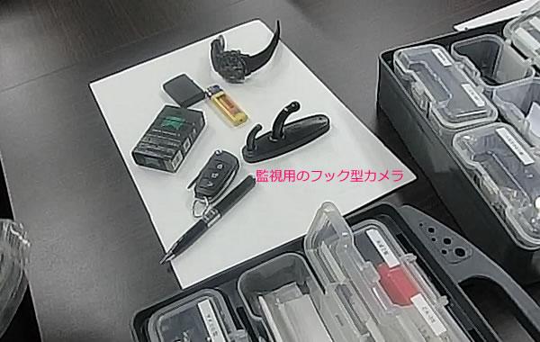 haraichi-syuzai-06-6