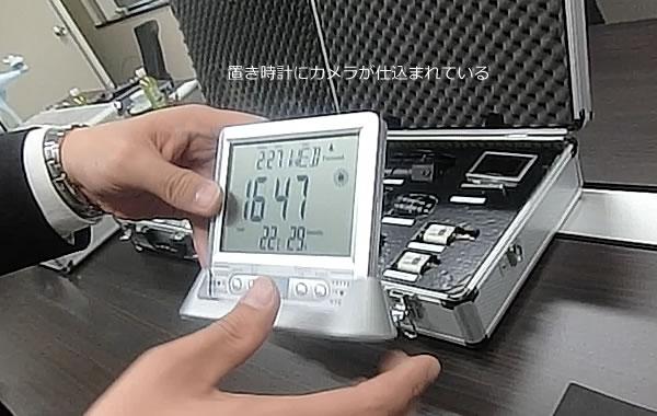 haraichi-syuzai-06-7