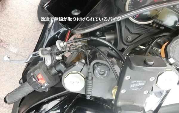 haraichi-syuzai-07-1