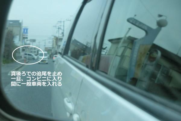 haraichi-syuzai-07-12b