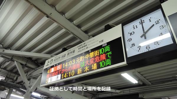 haraichi-syuzai-07-16