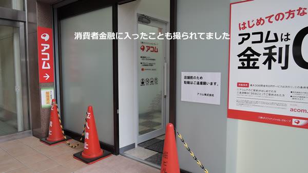 haraichi-syuzai-07-30
