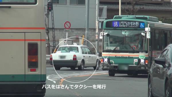 haraichi-syuzai-07-32b