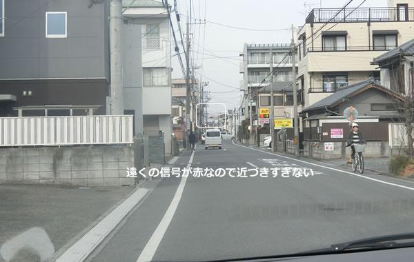 haraichi-syuzai-08-2