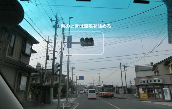 haraichi-syuzai-08-3