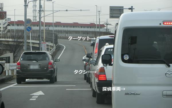 haraichi-syuzai-08-4b
