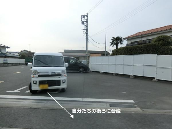 haraichi-syuzai-08-6b