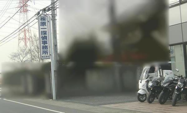 haraichi-syuzai-08-7b